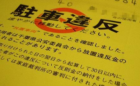060909-chukin.jpg