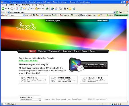 Joost Web site