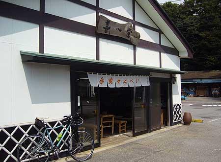 070915-kihachido.jpg