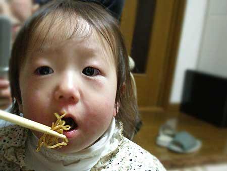 080102-yuzuki.jpg