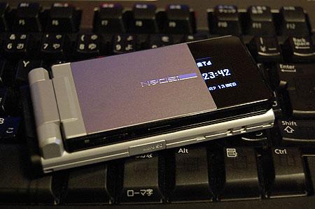 Docomo N905i