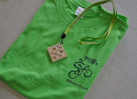 栄村スタッフTシャツ