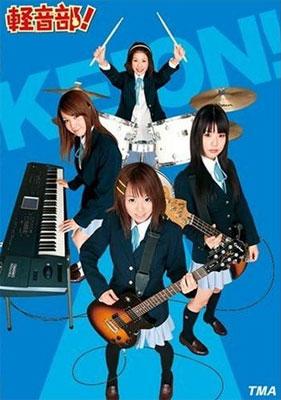 091021-keion.jpg