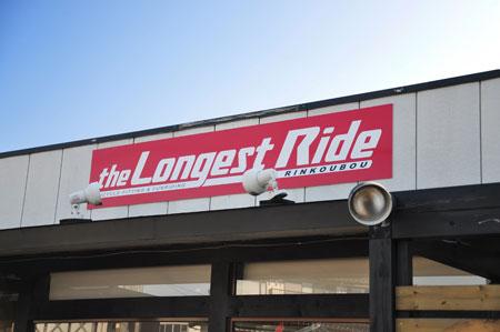 the Longest Ride 輪工房