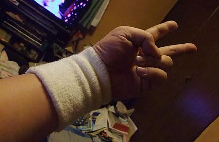 手首が痛い