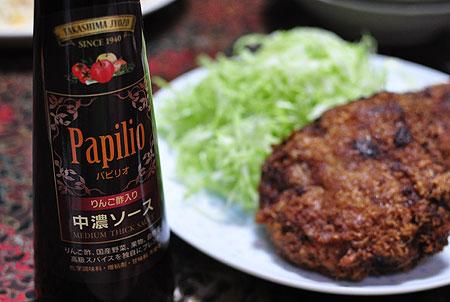 高島醸造のパピリオソース