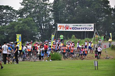 栄村サイクリング
