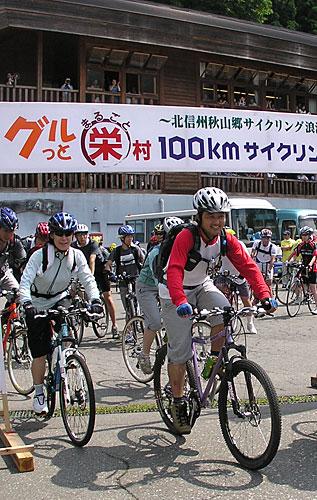秋山郷サイクリング
