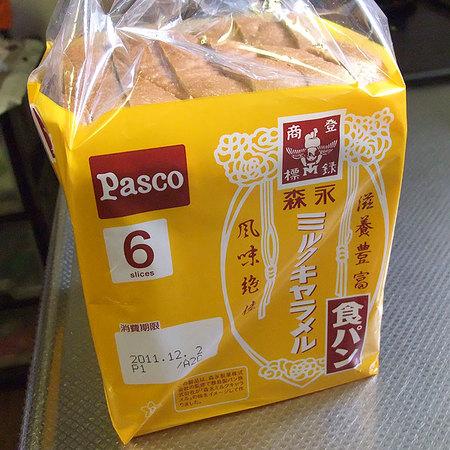 森永ミルクキャラメル食パン