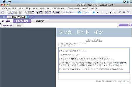xfy Blog Editor