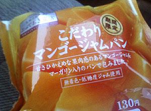 マンゴージャムパン
