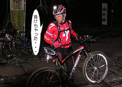tanuki02.jpg